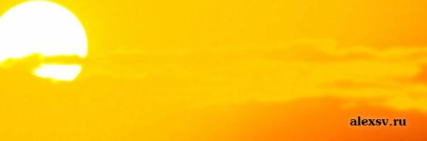 коммуникативные функции оранжевый цвет