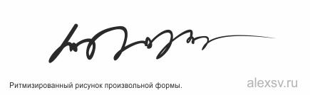 Основы_композиции_osnovi_kompozicii_ritm
