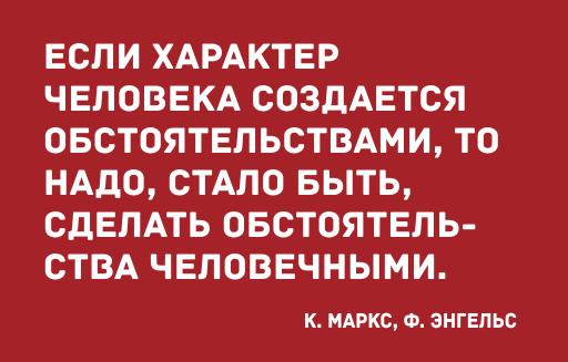 60_besplatnix_cyrillicheskix_shriftov_s_xarakterom_archive_font