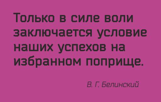 60_besplatnix_cyrillicheskix_shriftov_s_xarakterom_bender_font