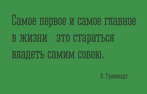 60_besplatnix_cyrillicheskix_shriftov_s_xarakterom_corki_font