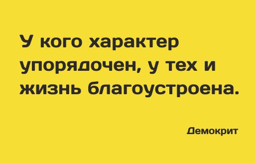 60_besplatnix_cyrillicheskix_shriftov_s_xarakterom_days_font