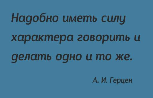 60_besplatnix_cyrillicheskix_shriftov_s_xarakterom_designosaur_font