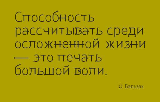 60_besplatnix_cyrillicheskix_shriftov_s_xarakterom_gvozdi_font