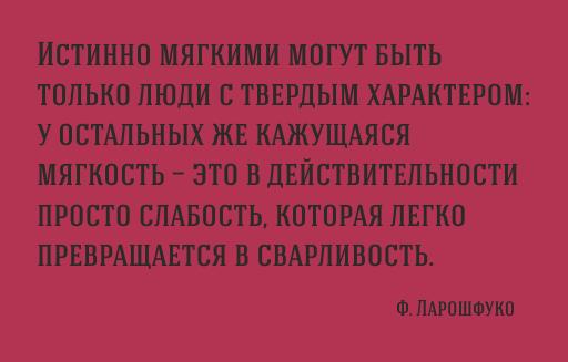 60_besplatnix_cyrillicheskix_shriftov_s_xarakterom_hagin_font