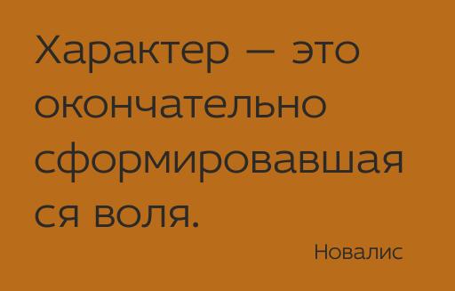 60_besplatnix_cyrillicheskix_shriftov_s_xarakterom_idealist_font