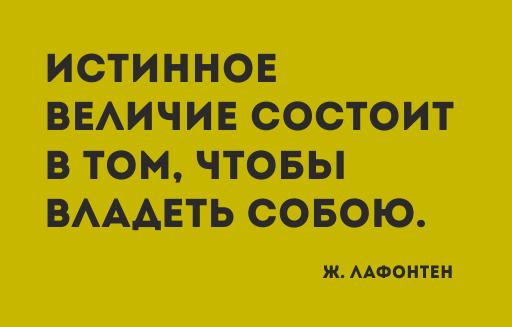 60_besplatnix_cyrillicheskix_shriftov_s_xarakterom_intro_font