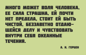 60_besplatnix_cyrillicheskix_shriftov_s_xarakterom_molot_font