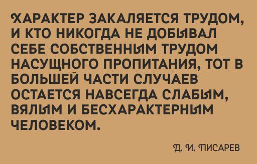 60_besplatnix_cyrillicheskix_shriftov_s_xarakterom_myra_4_font