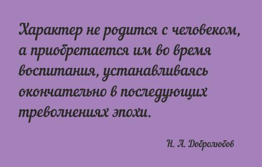 60_besplatnix_cyrillicheskix_shriftov_s_xarakterom_nautilus_pompilius_font
