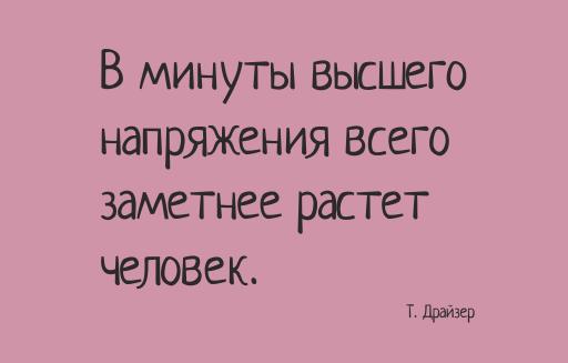 60_besplatnix_cyrillicheskix_shriftov_s_xarakterom_neucha_font