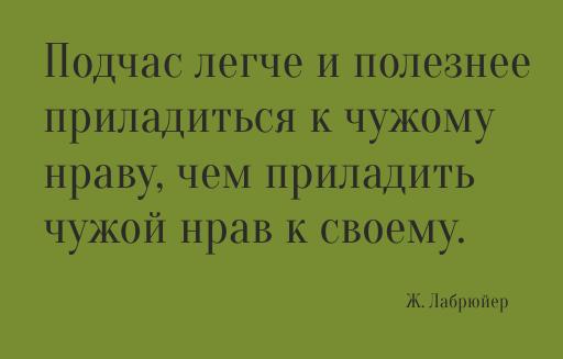 60_besplatnix_cyrillicheskix_shriftov_s_xarakterom_orienbaum_font