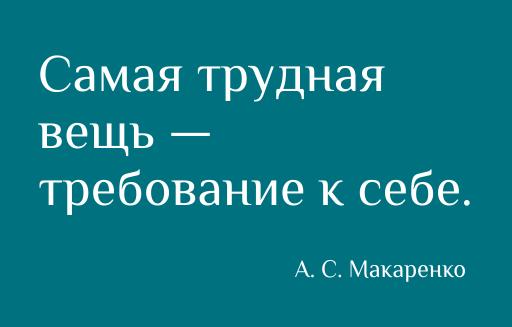 60_besplatnix_cyrillicheskix_shriftov_s_xarakterom_philosopher_font