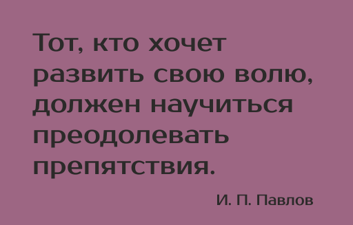 60_besplatnix_cyrillicheskix_shriftov_s_xarakterom_prosto_font