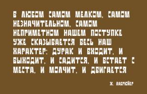 60_besplatnix_cyrillicheskix_shriftov_s_xarakterom_ratanegra_font