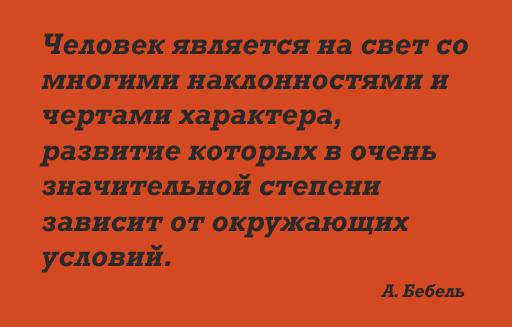 60_besplatnix_cyrillicheskix_shriftov_s_xarakterom_rockwell_font