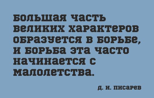 60_besplatnix_cyrillicheskix_shriftov_s_xarakterom_sports_world_font