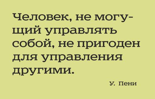 60_besplatnix_cyrillicheskix_shriftov_s_xarakterom_sreda_font