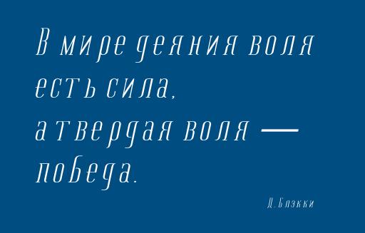 60_besplatnix_cyrillicheskix_shriftov_s_xarakterom_tami_font
