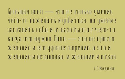 60_besplatnix_cyrillicheskix_shriftov_s_xarakterom_tamila_font