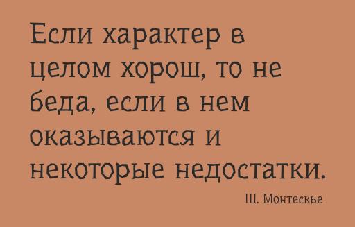 60_besplatnix_cyrillicheskix_shriftov_s_xarakterom_underdog_font