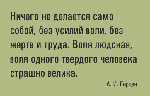60_besplatnix_cyrillicheskix_shriftov_s_xarakterom_universe_font