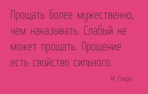 60_besplatnix_cyrillicheskix_shriftov_s_xarakterom_web_serveroff_font
