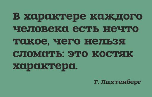 60_besplatnix_cyrillicheskix_shriftov_s_xarakterom_zantroke_font