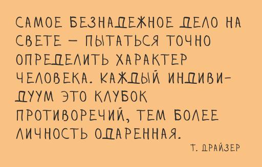 60_besplatnix_cyrillicheskix_shriftov_s_xarakterom_zhizn_font