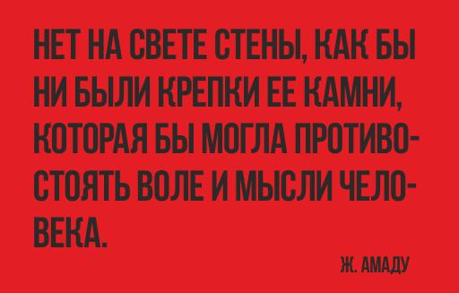 60_besplatnix_kirillicheskix_shriftov_s_xarakterom_bebas_neue