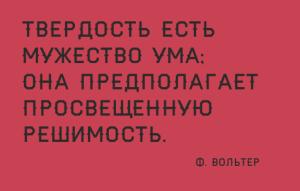 60_besplatnix_kirillicheskix_shriftov_s_xarakterom_haymaker