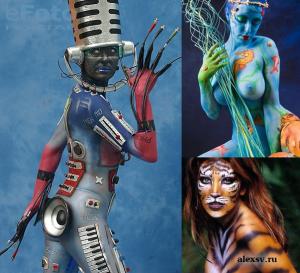 Примеры боди-арта