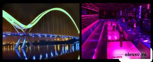 Примеры светового дизайна