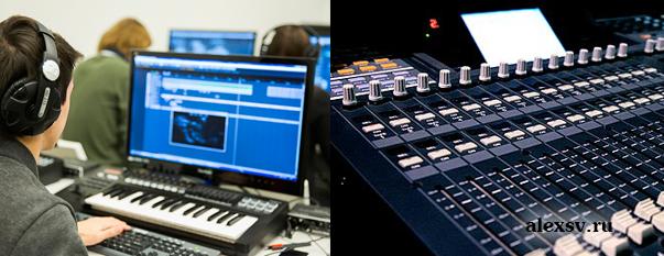 Примеры звукового дизайна