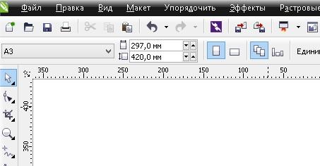 CorelDRAW X6 (64 бит) - [Plakat_v_viktorianskom_style].17