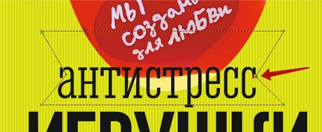 CorelDRAW X6 (64 бит) - [Plakat_v_viktorianskom_style].28