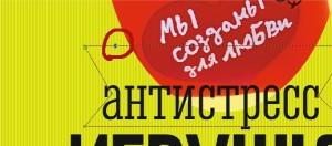 CorelDRAW X6 (64 бит) - [Plakat_v_viktorianskom_style].29