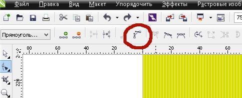 CorelDRAW X6 (64 бит) - [Plakat_v_viktorianskom_style].30