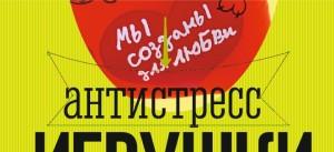 CorelDRAW X6 (64 бит) - [Plakat_v_viktorianskom_style].31