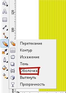 CorelDRAW X6 (64 бит) - [Plakat_v_viktorianskom_style].34