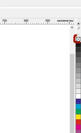 CorelDRAW X6 (64 бит) - [Plakat_v_viktorianskom_style].8