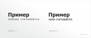 Пример_типографики_в_рекламе_Primer_typografiki_v_reklame