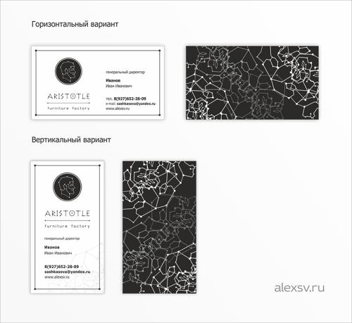 Sozdaem_logotype_dlya_mebelnoy_fabriki_v_drevnegrecheskom_style_Создаём_логотип_для_мебельной_фабрики_второй_вариант_визитка_1