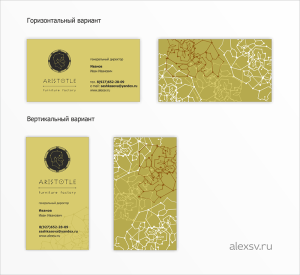 Sozdaem_logotype_dlya_mebelnoy_fabriki_v_drevnegrecheskom_style_Создаём_логотип_для_мебельной_фабрики_второй_вариант_визитка_2