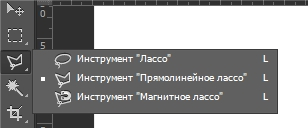 Как_обрезать_изображение_в_фотошоп_kak_virezat_chast_izobrazheniya_photoshop_3