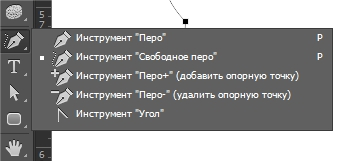 Как_обрезать_изображение_в_фотошоп_kak_virezat_chast_izobrazheniya_photoshop_7
