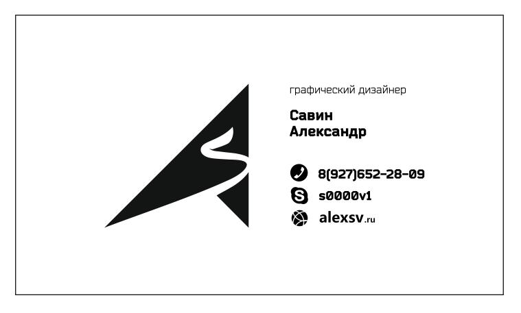 Как сделать визитку в кореле
