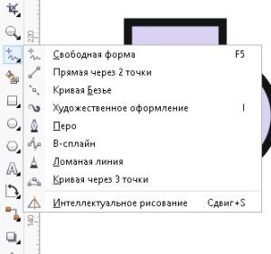 Основные_инструменты_для_работы_с_примитивами_osnovnie_instrumenti_dlya_raboti_s_primitivami_22