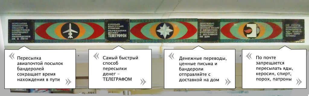 Почта_из_прошлого_века_pochta_iz_proshlogo_veka_3
