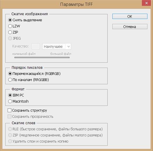 Как создать дизайн буклета в Corel Draw Photoshop_8